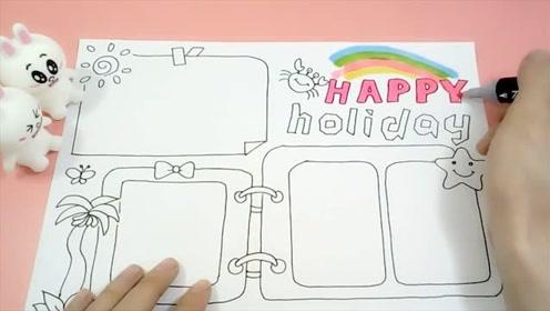 儿童简笔画:很漂亮的英语手抄报排版,简单易学关键大家都喜欢