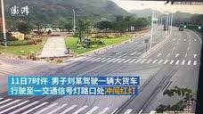 两民警执行公务途中被车撞,1人殉职