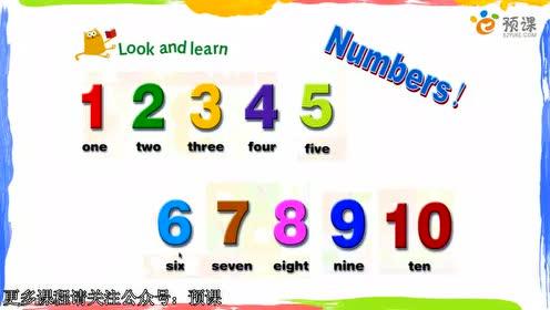 沪教版三年级英语上册(上海牛津3A)Unit 10 Numbers