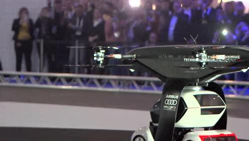 空客联合奥迪推出超炫酷的无人机飞行汽车