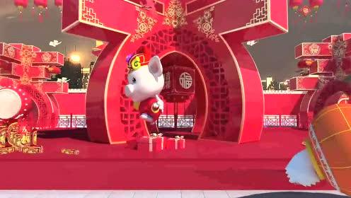 创意2019猪年企业员工春节拜年祝福视频片头