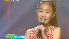 天才童声:来自辽宁的姑娘献唱《樱桃红》,这天籁之音,好听!