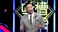 曹云金说李小璐从小整容打玻尿酸