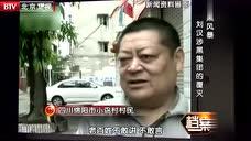 黑老大刘汉被判死刑嚎啕痛哭,被欺压百姓放鞭炮庆祝大快人心!