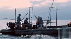 《宅人食堂》潮汕为保证食材的新鲜度,竟亲自出海捕鱼