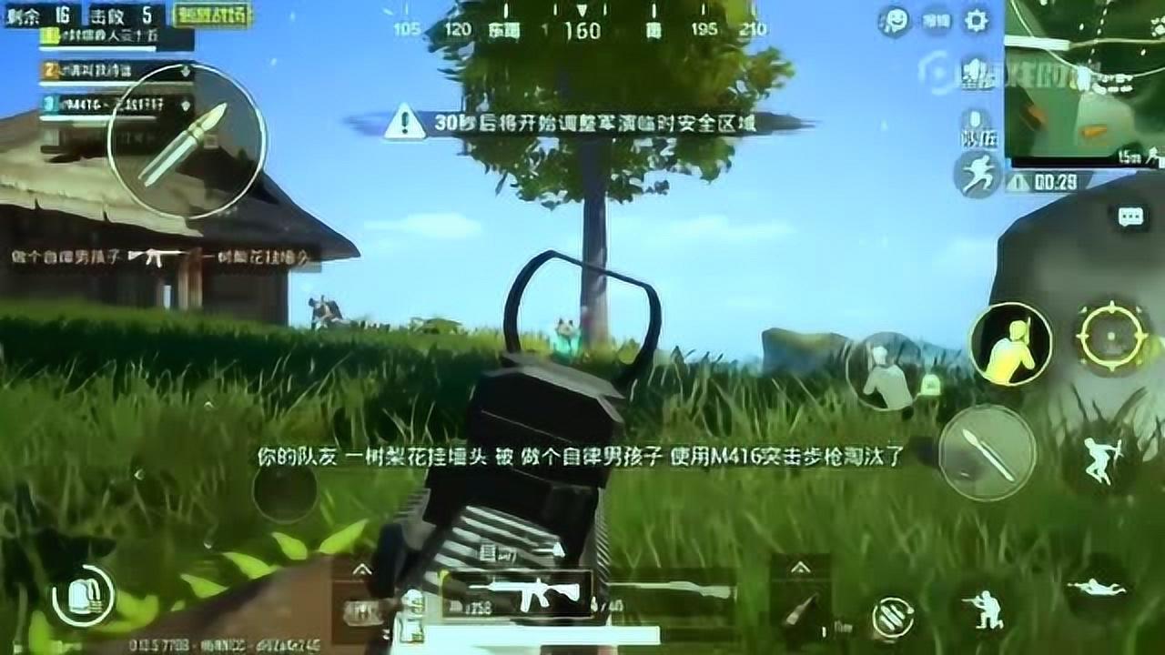 刺激战场:野区大神手拿红点M4,狂暴打一队!