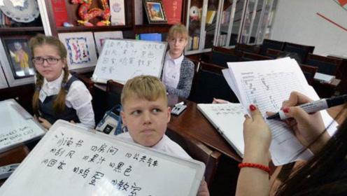 世界上第一個將漢語納入國考的國家,全世界都在學中國話成為現實