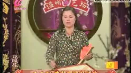 温州鼓词《赞美瓯海》小龙先生唱的真不错!