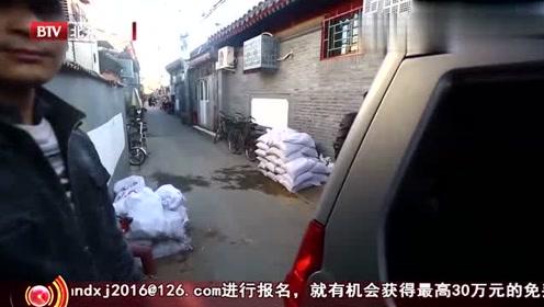 北京胡同太狭窄,12.9平老房要改造,材料运输车辆进不去!
