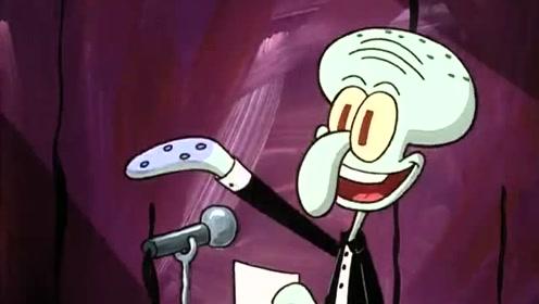 海绵宝宝: 章鱼哥说的笑话,只有派大星一个人笑的很开心!