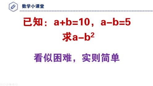 新人教版九年级数学上册21.2 解一元二次方程