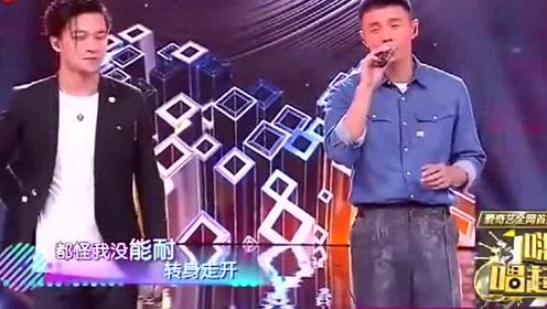 李荣浩与音乐素人合唱《如果这都不算爱》,忍