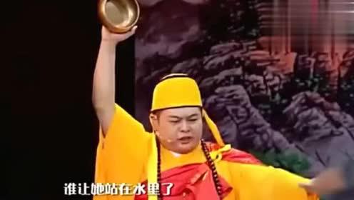 魏翔经典小品!重新演绎白蛇传!