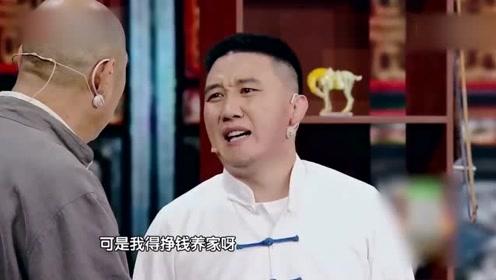 杨树林小品《梨园茶馆》名师出高徒,扬我中华