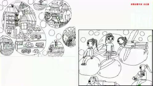 人教版一年级美术下册第10课 泡泡飞呀飞