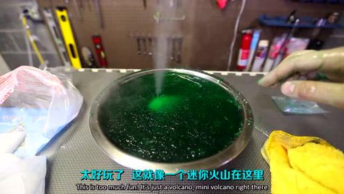 【熊叔实验室】当干冰遇上软泥 @柚子木字幕组