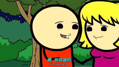 【俄语动画短片】一个浪漫的夜晚 @柚子木字幕组