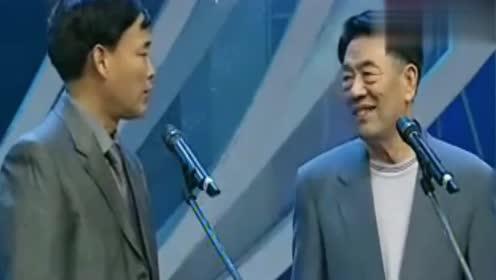 杨少华赵伟洲经典相声,不愧是相声老前辈,这