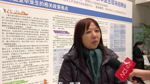 珠海名企清华,北大招聘,有的年薪30万揽才,提供无息借款购房