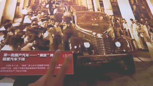 """中国第一批国产汽车,""""解放""""牌汽车"""