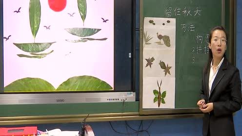 湘美版三年级美术上册第11课 留住秋天