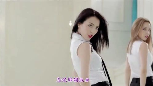 KARA《Damaged Lady》MV繁体中文字幕