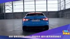 全新奔驰GLA/奥迪RS5/新款宝马X4等近期热门新车汇总