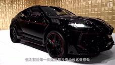 兰博基尼Urus深灰实拍, V8比添越猛一百匹 ,这是一头猛兽!