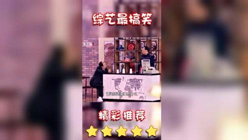 北京台春晚:倪大红演绎爆笑小品,遇老头找爸