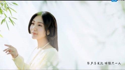 刘珂矣 - 闲庭絮,音乐好听