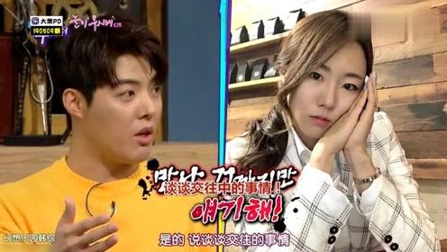 韩综:康男胖得快要认不出 与速滑李相花恋爱让人意外 张口就引发笑声