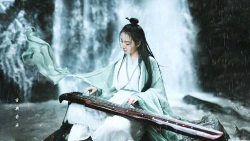 中国古典音乐 古筝音乐 安静音乐 心灵音乐 纯音乐 轻音乐 冥想音乐