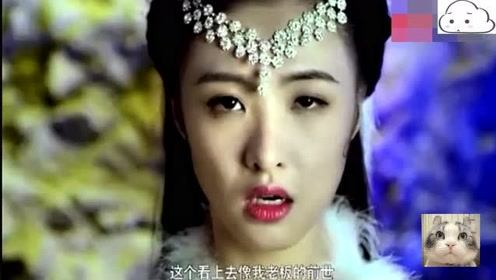 丑女穿越到大唐成美女,用现代招数套路牛魔王,真是太管用了!