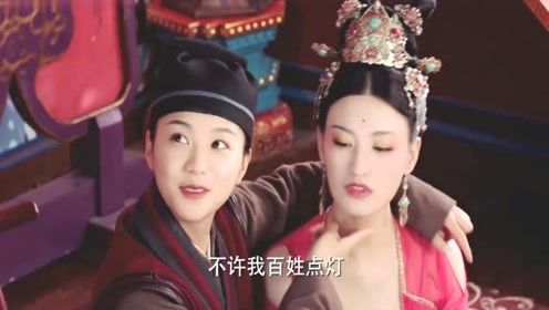 离人心上:公主将军在青楼见面,公主还和将军抢美女!