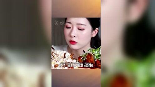 女主播一口一个炸鸡腿,却在韩国走红,镜头后的生活有点心酸