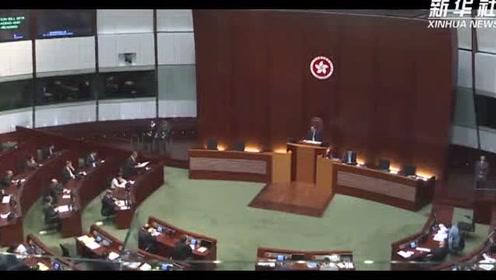 重磅微视频|关于香港的这件大事,终于尘埃落