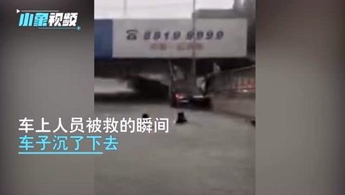 成都一越野车不慎驶入积水隧道,驾驶员被救出后车辆瞬间沉底