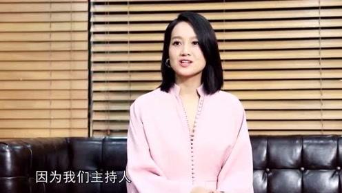 朱丹:脱口秀比主持难,杨玏细数背诵天团队员,朱正廷介绍最华丽的保养!