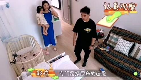 王祖蓝的女儿不认生,一见郑恺就和他击掌打招呼,真是太可爱了