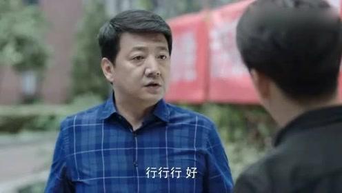 男子对媳妇可真好,儿子马上高考了,两口子还去香港旅游