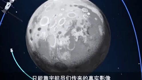 NASA发布的登月视频看不见星辰,不代表是假的,可能是相机的问题