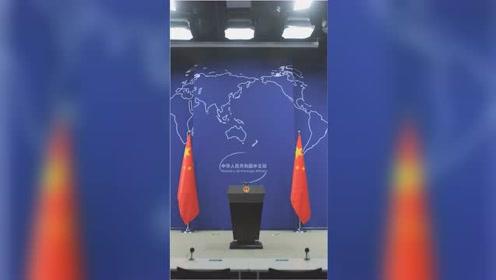 外交部回应蓬佩奥涉华言论:美国现在哪里有大
