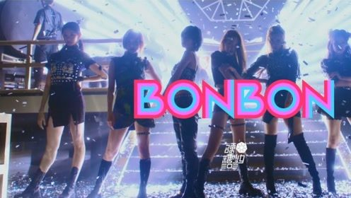 硬糖少女303《*ON*ON GIRLS》官方版MV