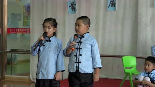 京华合木睿航幼儿园毕业典礼自拍