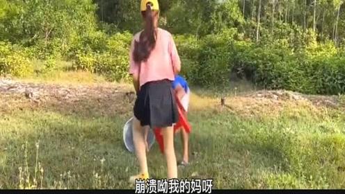 爆笑视频:农村小伙一起玩耍,结果被小姐姐给整了