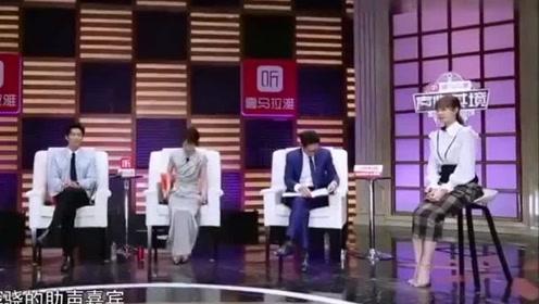 声临其境:张韶涵配音著名音乐剧《妈妈咪呀》,开嗓唱歌惊到王刚