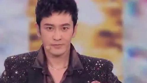 黄晓明:老子要不唱一回歌,观众都以为我唱功不行,随口一唱就火遍全网