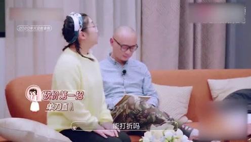 傅首尔和老刘的生活也太会过了,婚纱都能砍砍价!店员当场懵了!