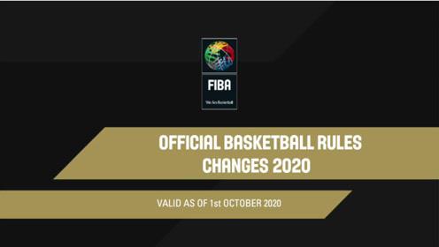 【2020年FI*A视频规则】第15条 投篮 & 正在做投篮动作(3)