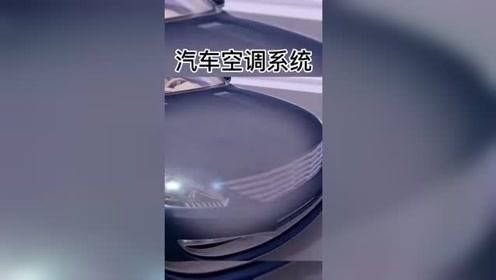 汽车空调系统的运行是往前吹还是往后吹?看了这个模拟视频你就明白了!